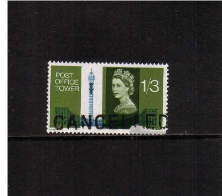 view more details for stamp with SG number SG 680var