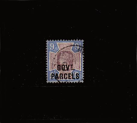 view larger image for SG O67 (1888) - <b>GOVERNMENT PARCELS</b><br/>