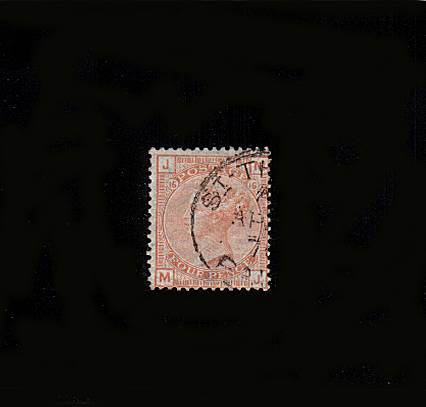click to see a full size image of stamp with SG number SG 152