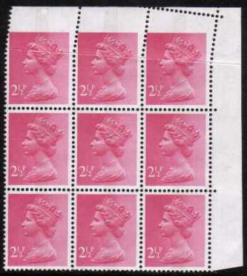 click to see a full size image of stamp with SG number SG X851var