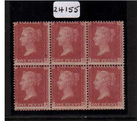 view larger image for SG C13 (1862) - 1d Pale Rose-Red from Plate RESERVE 16.<br/>A superb UNMOUNTED MINT block of six<br/>lettered 'R-A' to 'S-C' with the <br/>benefit of a BRANDON certificate.