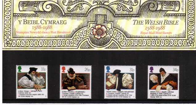 Stamp Image: view larger back view image for 400th Anniversary of the Welsh Bible<br/><br/>