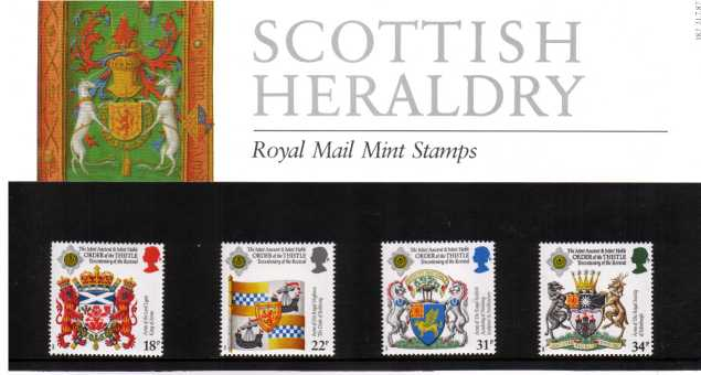 Stamp Image: view larger back view image for Scottish Heraldry<br/><br/>
