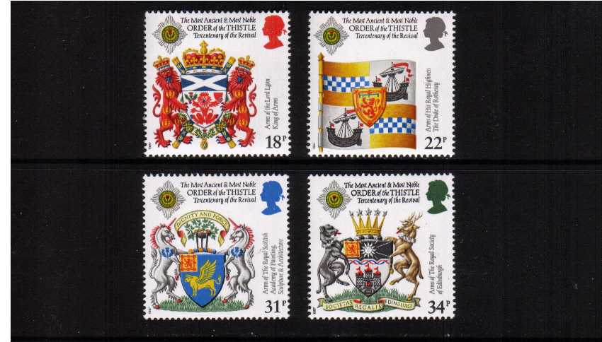 view larger image for SG 1363-1366 (1987) - Heraldry set of four