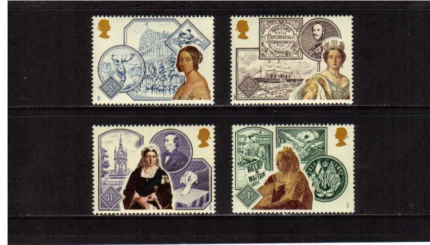 view larger image for SG 1367-1370 (1987) - Victorian Britain set of four