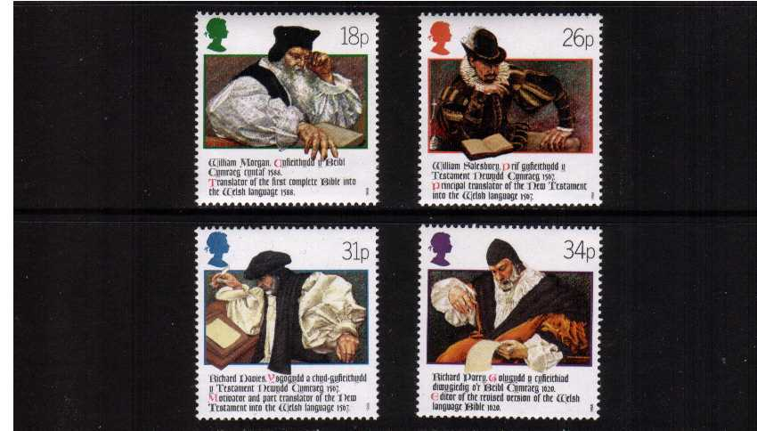 view larger image for SG 1384-1387 (1988) - 400th Anniversary of Welsh Bible set of four