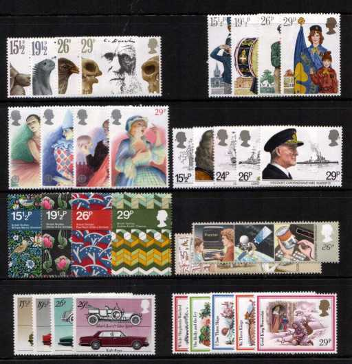 view larger image for Commemorative Year Sets -  (1982) - <BR/>