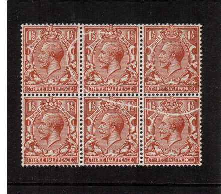 click to see a full size image of stamp with SG number SG 420var