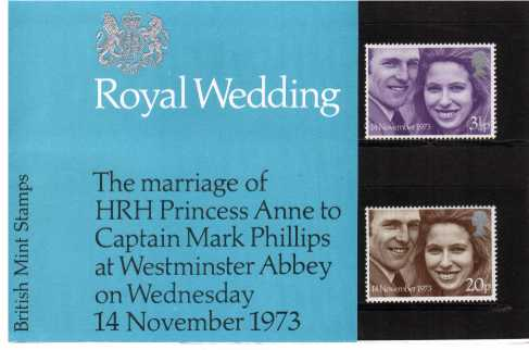 Stamp Image: view larger back view image for Royal Wedding - Anne & Mark<br/><br/>