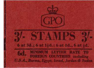 click to see a full size image of stamp with SG number SG M13g