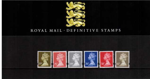 Stamp Image: view larger back view image for MACHIN 19p-41p<br/><br/>