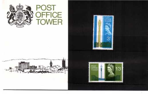 Stamp Image: view larger back view image for Post Office Tower - Phosphor