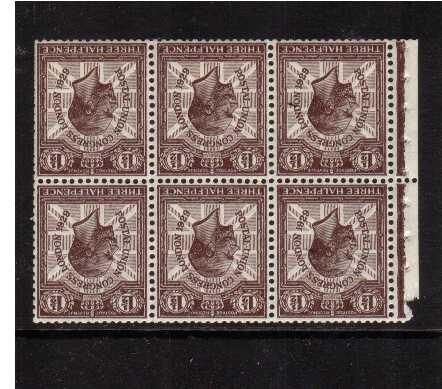view larger image for SG 436Cw (1929) - 1�d Brown booklet pane of six superb unmounted mint with WATERMARK INVERTED. Some trimmed perforations reflected in price.