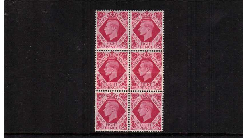 click to see a full size image of stamp with SG number SG 472var