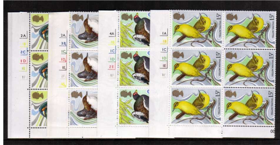 view larger image for SG 1109-1112 (1980) - British Birds set of four in superb unmounted mint cylinder blocks of six. Note three of the blocks contain illustrated sheet flaws. SG SPEC W437a, W438a, and W440a