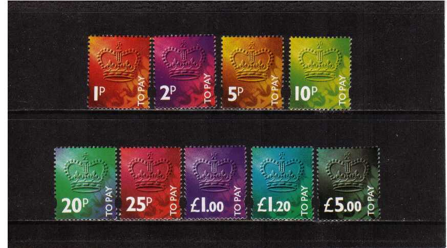 view larger image for SG D102-D110 (1994) - Postage Due  set of nine