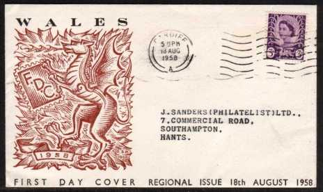 view larger back view image for WALES - 3d Deep Lilac on a neat typed address colour FDC cancelled with a CARDIFF ''wavy'' line slogan cancel dated 18 AUG 1958.