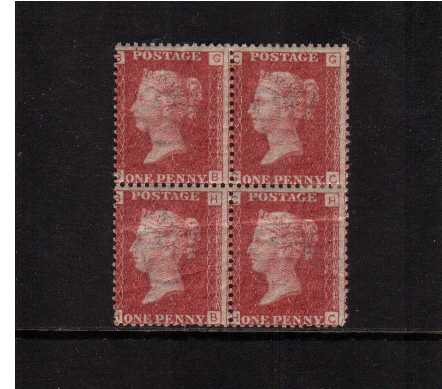 view larger image for SG 43 (1858) - 1d Rose-Red block of four from Plate 133 lettered 'G-B' to 'H-C' lightly mounted mint. The lower pair has a natural horizontal gum crease. SG Cat �600 as singles