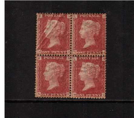 view larger image for SG 43 (1858) - 1d Rose-Red block of four from Plate  122<br/>lettered 'M-K ' to 'N-L' superb unmounted mint with good centering and natural gum crazing.