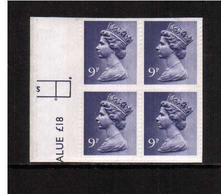 click to see a full size image of stamp with SG number SG X883var