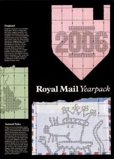 view larger image for SG CP2685a (2006) - Collectors Year Pack<br/>SG Cat �120 