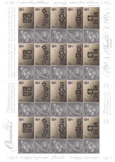 view larger image for SG LS4 (2001) - 'Occasions' - Hallmarks