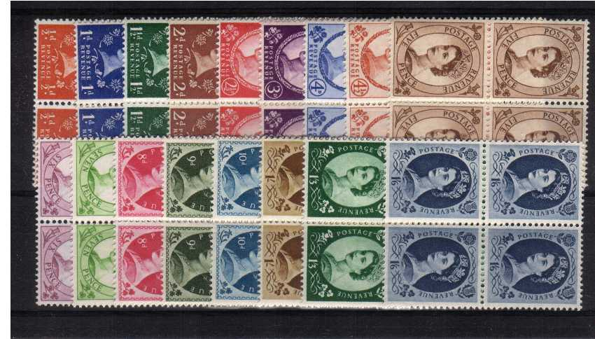 view larger image for SG 570-586 (1958) - Multiple Crowns set of seventeen<br/>in superb unmounted mint blocks of four