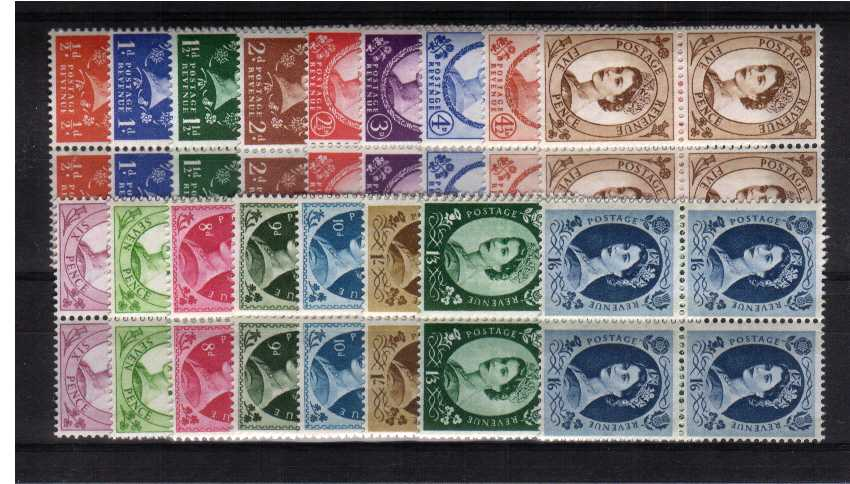 view larger image for SG 610-618a (1960) - Multiple Crowns - Phosphor set of seventeen<br/>in superb unmounted mint blocks of four