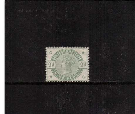 view larger image for SG 195Wi (1883) - 9d Green lettered 'A-G' A good mounted mint stamp clearly showing the variety 'watermark sideways-inverted' SG Cat �1500
