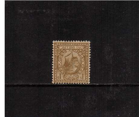 view larger image for SG 395Wi (1912) - 1/- Bistre<br/>A superb unmounted mint single very clearly showing an INVERTED WATERMARK. Scarce stamp. <br/><br/>Note: This is not the inverted AND reversed watermark stamp.