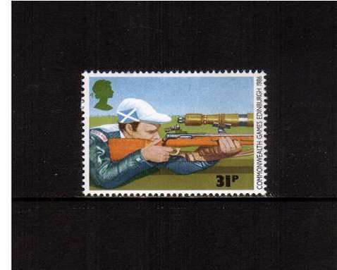 view larger image for SG 1331 (1986) - 31p - Commonwealth Games  - Rifle Shooting