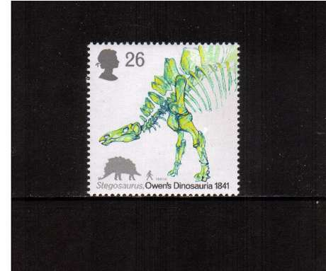 view larger image for SG 1574 (1991) - 26p -  Dinosaurs - Stegosaurus