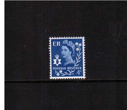 view larger image for SG NI7Ev (1968) - 4d Deep Bright Blue - PVA  Arabic (ERROR)