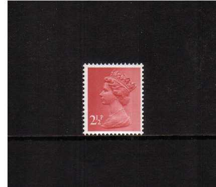view larger image for SG X854 (1981) - 2�p Rose-Red - 2 Bands