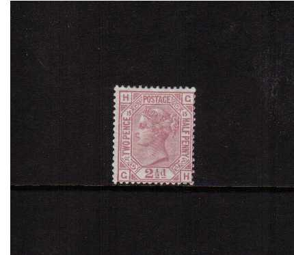 view larger image for SG 141 (1879) - 2�d Rosy Mauve from Plate 15 watermark Orb lettered 'G-H'. A fine lightly mounted mint stamp with full original gum. SG Cat �425