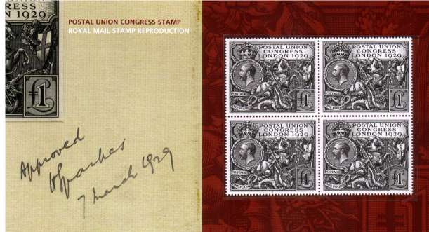 Stamp Image: view larger back view image for Postal Union Congress £1 OFFICIAL reproduction produced in a block of four sold at the LONDON 2010 Stamp Show.