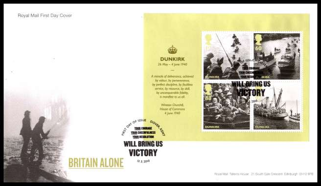 view larger back view image for Britain Alone minisheet on an unaddressed official Royal Mail FDC cancelled with the official alternative FDI cancel for DOVER - KENT dated 13 5 2010