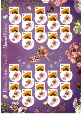 view larger image for SG LS51 (2008) - ''Smilers for Kids'' - 1st Series<br/>
