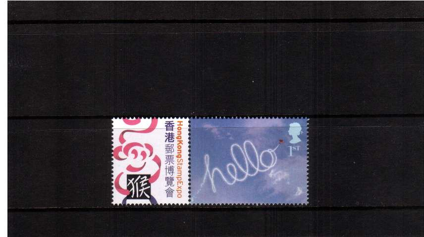 view larger image for SG LS17set (2004) - Hong Kong Stamp Expo single